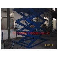 Quality 3000 kg Load Hydraulic Lift Ladder 1.5 - 5.5Kw Motor Power 8m Electric Ladder Lift for sale