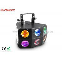 Quality 90W LED Derby Moonflower Light / Matrix Beam Sound Activated Disco Lights for sale