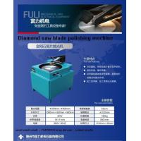 metal powder 3-dimension mixing machine  FULI,diamond tool
