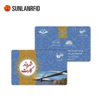 Quality Plastic Card Printed Card and High Quality Chip for sale
