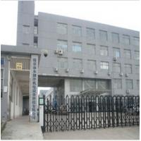 Nanjing Wonfulay Precision Machinery Co.,Ltd
