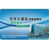 China Programmable 13.56MHz MIFARE DESFire Card for Smart Hotel Lock Use on sale