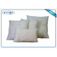 Quality Sterile Disposable Pillow Protectors  Non woven Used in Hospital and Clinic for sale