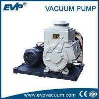 Quality 2X series Rotary vane Vacuum pump for sale
