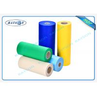 Quality Green And Red TNT PP Nonwoven Fabric PP Spunbond Non Woven For Shopping Bags for sale
