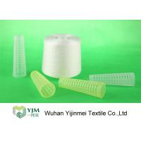Quality Anti - Pilling Spun Polyester Yarn , 100% Polyester Yarn 42s/2 For Garment for sale