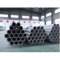 Buy F321 316L Stainless Steel Seamless Tube , schedule 80 stainless steel pipe at wholesale prices