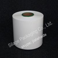 Quality opaque white film,Agriculture silage Wrap Film,moisture resistance film,cheap price with high quality,factory directly for sale