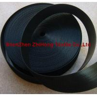Quality 100% nylon Ultra thin molded Injection hook fastener/ Magic tape for sale