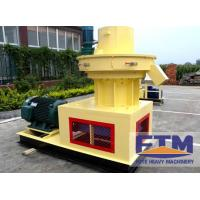 China Biomass Briquettes Machine Cost/Hot Sale Biomass Briquette Machine on sale