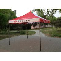 Quality Heavy Duty Frame 3x3 Pop Up Gazebo 500D Oxford Fabric With Screen Printing for sale