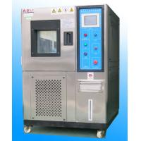 Quality Electronic Power and Environmental test Usage humidity chamber for sale