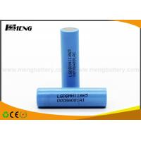 Quality Genuine LG MH1 18650 Lithium Ion Batteries 3200mAh lithium ion 18650 battery for sale