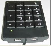Quality Waterproof Notebook Keypad with 2 Port USB Hub (HR-NK008) for sale