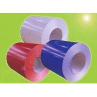 Quality Multicolor Steel Plate Pipe Prepainted Galvanized Steel Coil 1250mm For Warehouse for sale
