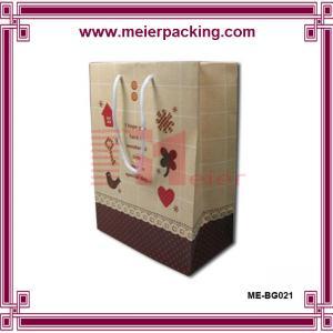 Quality Custom Logo Printed Paper Shopping Bags/Europe Fancy Paper Bag Packaging Bag ME-BG021 for sale
