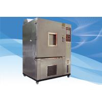 Quality YG751E Temperature Humidity Test Chamber Incubator With CE Certification for sale