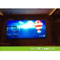 Buy cheap 1R1G1B HD P4 Indoor LED Display , Front Maintenance Series LED Advertising Screen from wholesalers