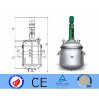 ss304 ss316L Stirred Tank Reactor Jacketed Glass Reactor For Unsaturated Resins