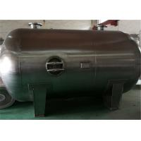 Quality Industrial Horizontal Air Receiver Tanks , Refillable Compressed Air Storage Tank for sale