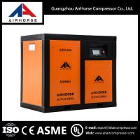 Quality Hot saling Oilless Sevro VSD Screw Type Air Compressor direct driven for sale