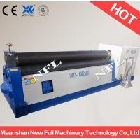 Quality CE Electric Slip Roll, 3 Roller Plate Rolling Machine,Plate Roller for sale