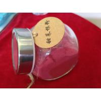 China 100% Natural Organic Red Beet Root Blush Powder on sale