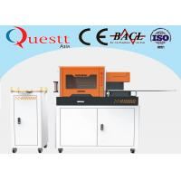 Buy cheap 0.6 - 0.8MPa Automatic Bending Machine Green For Sheet Metal / Aluminum Coils from wholesalers