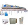 Buy cheap YUYU 800mm Self 250m/Min BOPP Tape Coating Machine from wholesalers