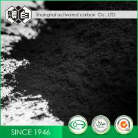 Quality Sewage Water 200 Mesh Anthracite Activated Charcoal Granular for sale