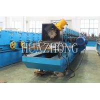 China 0.8-1.2mm thickness 7.5KW 'U' channel forming machine with shaft diameter 40mm on sale