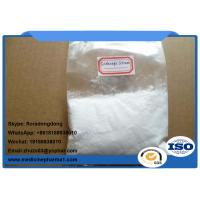 Quality 99% Purity Viagra / Sildenafil citrate for Sex Enhancement CAS 171599-83-0 for sale