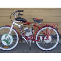Buy 80cc bicycle engine kit at wholesale prices