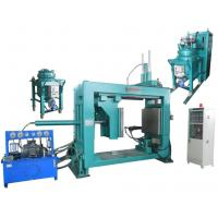 Buy cheap automatic injection moulding apg machine injection mold epoxy resin injection from wholesalers