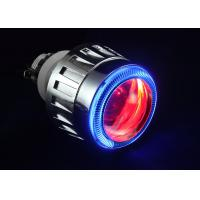 Buy 6000K 2.5'' 35W 12V LED Projector Lens , HID Bi Xenon Projector Lens Light at wholesale prices