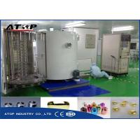 Buy Electric Control Vacuum Metallizing Machine For Glass / Cosmetic Bottle Caps at wholesale prices
