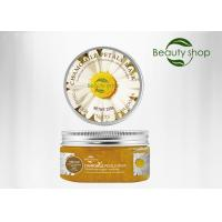 Buy cheap Natual Organic Cosmetics Anti Aging Face Mask with Chamomile Petal from wholesalers