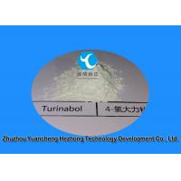 Buy cheap Oral Turinabol Muscle Building Steroids / Tbol 2446-23-3 4-Chlorodehydromethyltestosterone from wholesalers