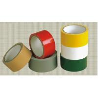 Quality Cloth Duct Tape for sale