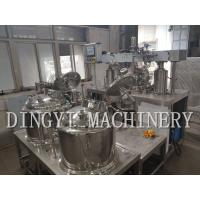 Electrical Control Vacuum Emulsifying Mixer Plant 200L Customized Size