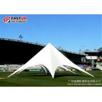 Quality Waterproof Star Shade Tents For Events Rental PVC Fabric Roof Cover Material for sale