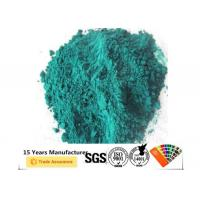 Buy Alloy Epoxy Powder Coating Continuous Brightness 1.2 - 1.5 Density G/Cm³ at wholesale prices