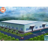 Buy High Strength Steel Membrane Structure For Feed Making Line CE Certified at wholesale prices