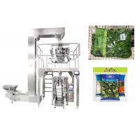 Quality 800ml Or 2000ml Volume Multi Head Weighing And Packing Machine For Dry / Fresh Vegetable for sale