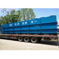 Quality Domestic Laundry Wastewater Treatment Machine With MBBR/ SBR Technology for sale
