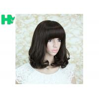 Short Wave Bob Hair Synthetic Hair Wigs Fiber Natural Look Wigs For Women