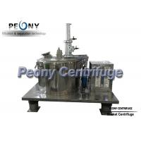 Buy cheap Industrial chemical centrifuge to dewater electrolytic copper powder from wholesalers