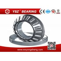 Quality 30303 Single Row Tapered Precision Roller Bearing For Machine Model  FAG NSK NTN TIMKEN KOYO for sale