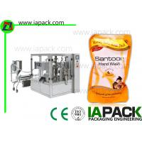China Automatic bag-given doypack packing machine Liquid and paste Packaging Machine 380V 3 Phase Air Pressure on sale