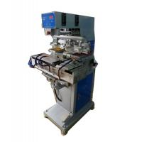 Quality printing machinery uk for sale